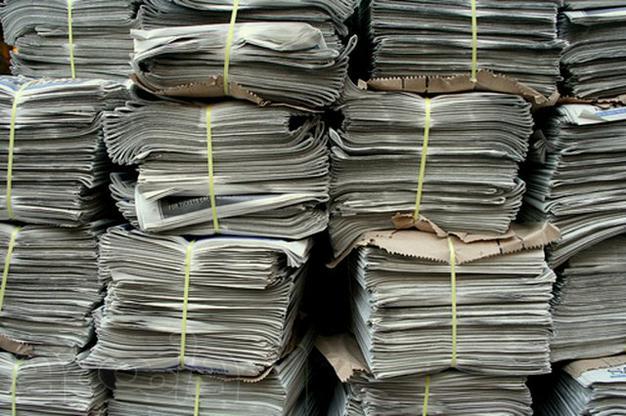 Макулатура стрейч цена акты о выделении к уничтожению дел и документов подлежат